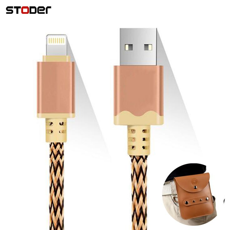 STODER USB Cable 9.9FT Lengthen Portable Storage Bag Fast Charging For IPhone 5 5S 5C 6 6S SE 7 Plus iPad Mini iPod Charger Line