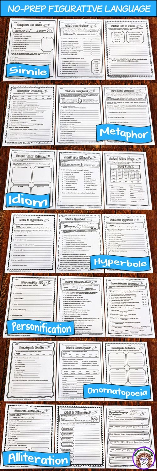 30 Ready-to-Use Figurative Language Printables. Includes detailed explanation and examples along with plenty of guided practice. #figurativelanguage #englishlanguagearts #ELA