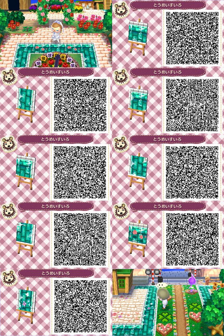 Water flower path animal crossing path qr codes for Animal crossing boden qr