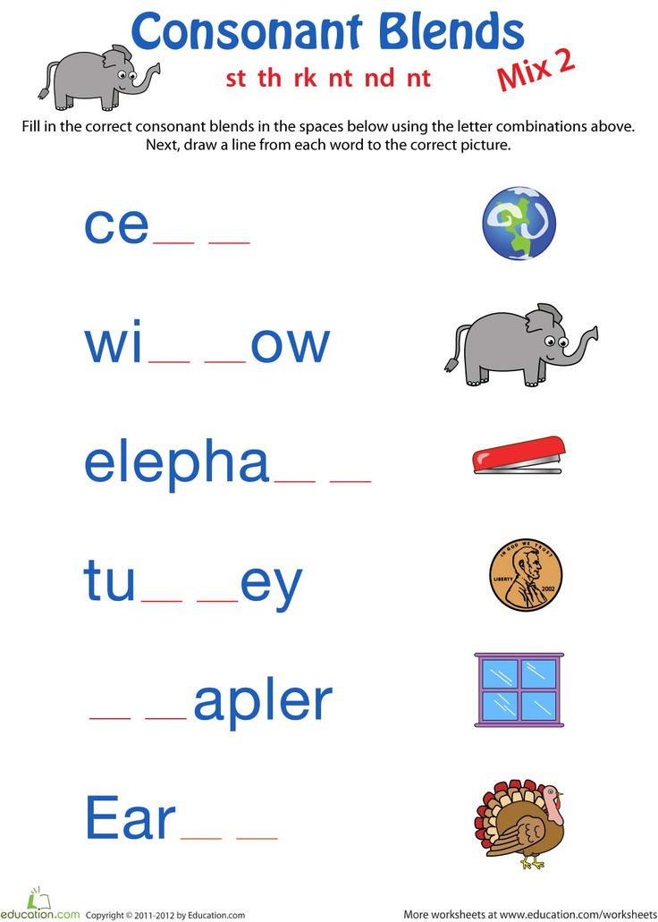 7 Best Phonics 1st Grade Images On Pinterest Consonant