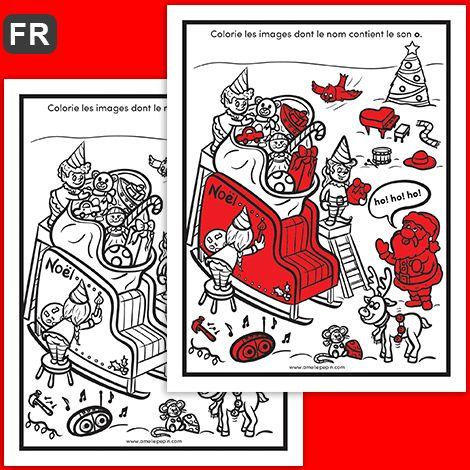 GRATUIT! L'enfant colorie les images dont le nom contient le son O (oiseau, piano, chapeau, cadeaux (x2), bateau, auto, traineau, père Noël, pinceau, marteau, radio, fromage et grelots).