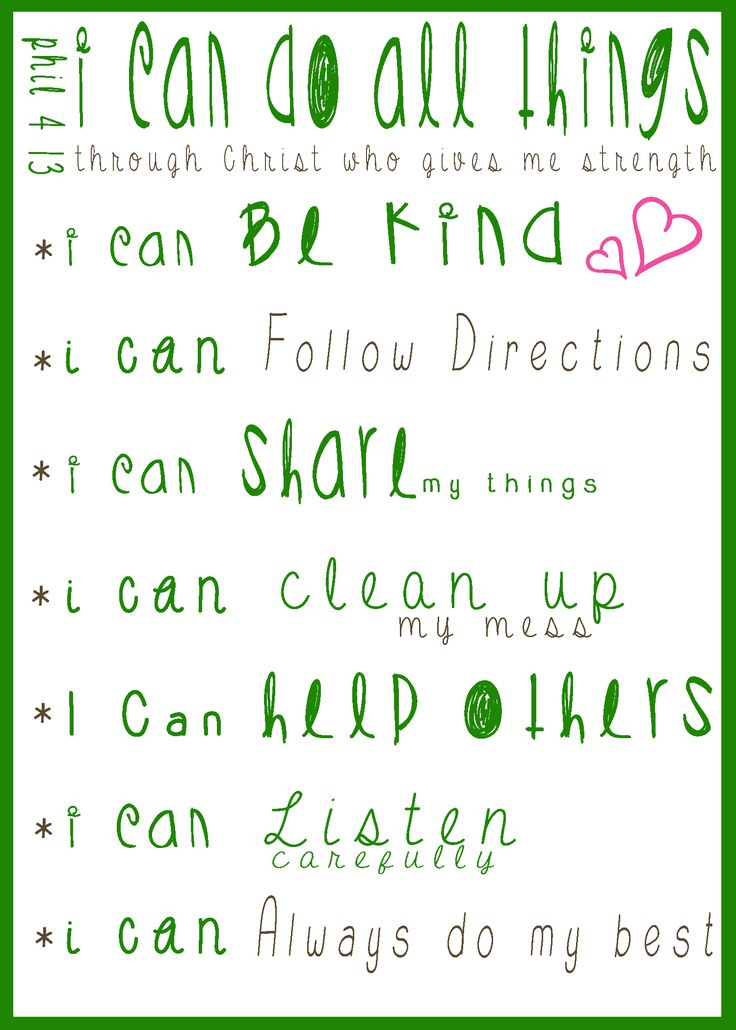 Classroom rules for what we CAN do in the classroom Phil 4:13