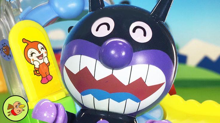 アンパンマン アニメ&おもちゃ アンパンマンランド バイキンマンとバイキン城 ドキンちゃん 大きいバイキンマンも滑るよ ぷっぷちゃん