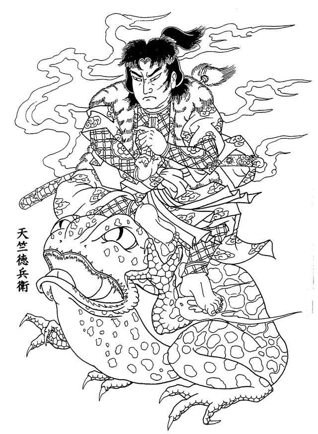 Mejores 205 imágenes de Horicho \'Traditional Japanese\' en Pinterest ...