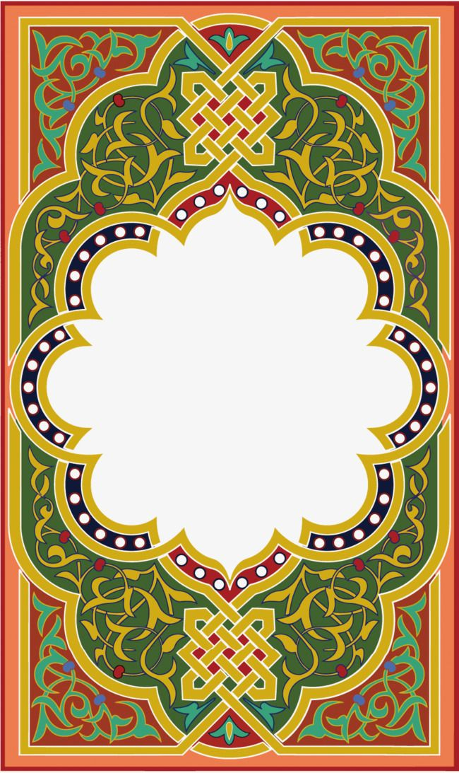 Vector Borders Islamic Pattern Frame Islam Png