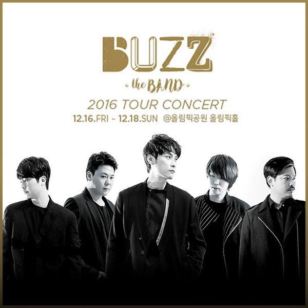 [공연이벤트] 콘서트 <2016 버즈 콘서트> 초대이벤트 - 12월 16일(금) 8시 올림픽공원 올림픽홀
