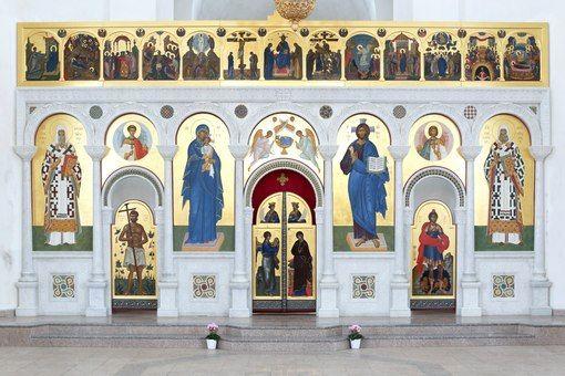 Кам'янець-Подільська іконописна школа | ВКонтакте