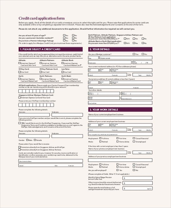 Credit Application Form Pdf Awesome Sample Credit Application Form 8 Documents In Pdf Word In 2020 Credit Card Application Form Application Form Business Template