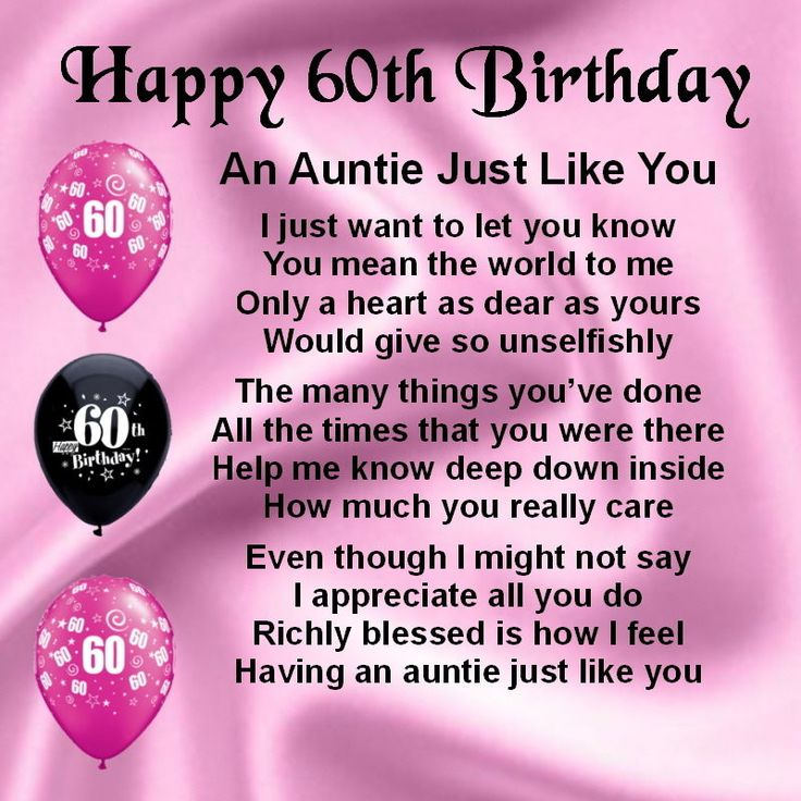 Happy Birthday Quotes For Mother In Hindi: 7 Best Auntie Images On Pinterest