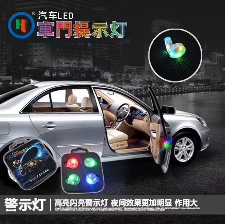 Mejores 771 imgenes de car lights en pinterest bombillas guangzhou auto light car door led signal light anticollision beacon caution light car door led warning aloadofball Gallery