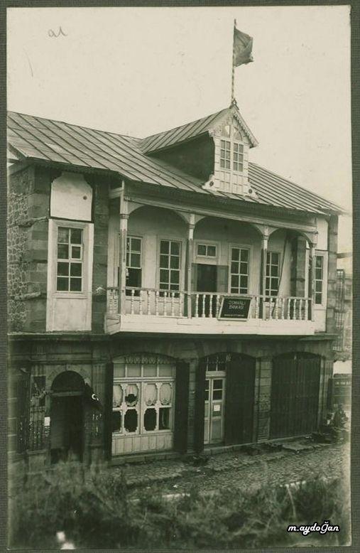 Erzurum Osmanlı Bankası