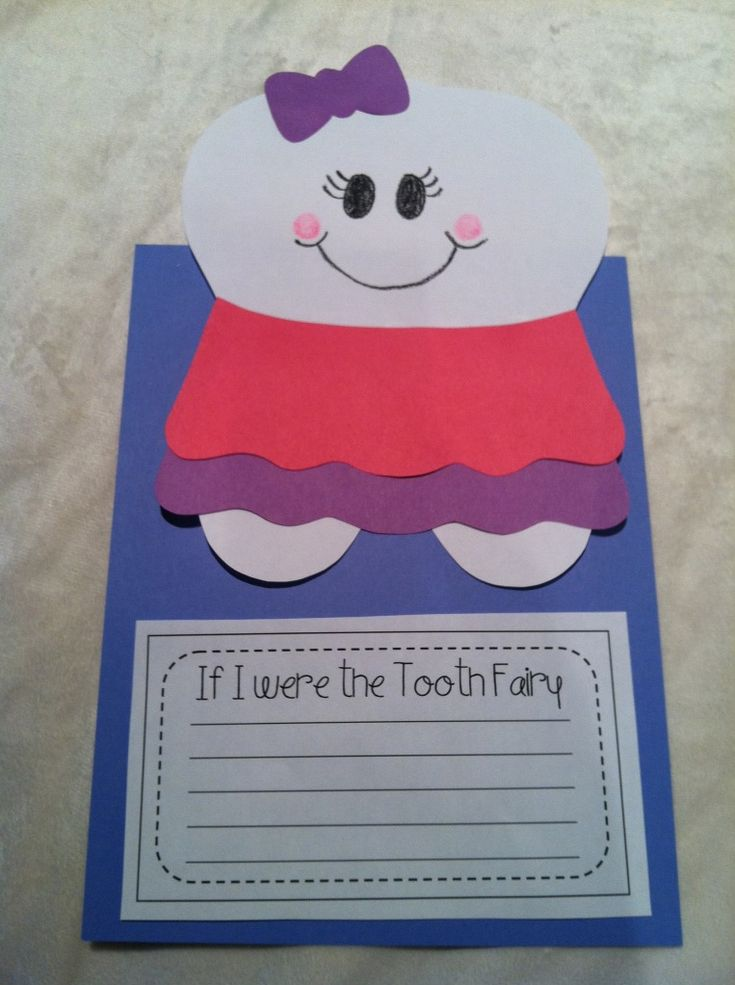 A 'sweet tooth' for dental health month in february! students write about what it would be like to be the tooth fairy