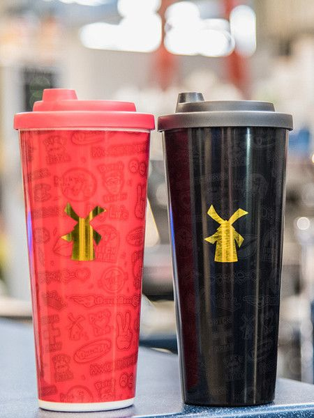 Dutch Bros Golden Windmill Travel Mug- $12.00