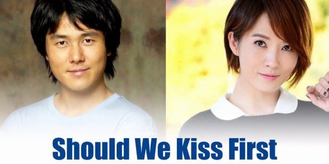 Should We Kiss First Episode 8 Watch Eng Subtitle Online Korean