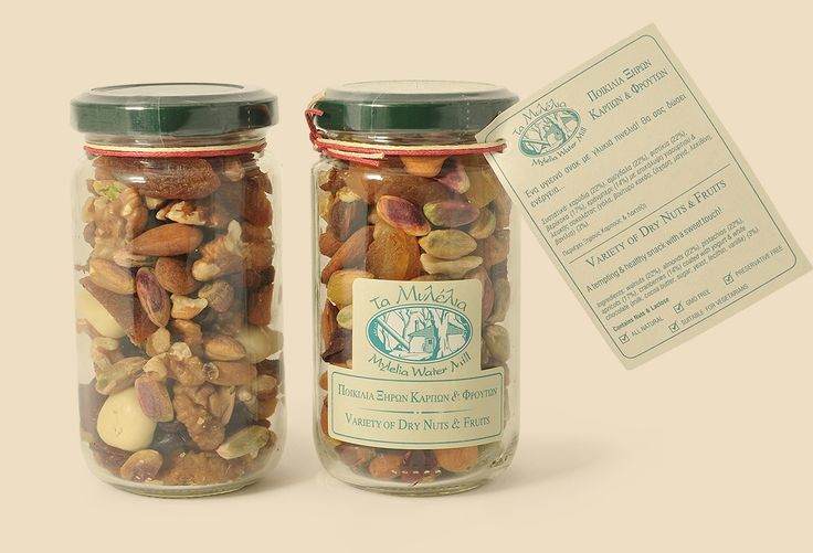Variety of Dry Nuts & Fruits #Mylelia #TastySnacks #HealthySnacks #NutsWithFruits #GreekProducts