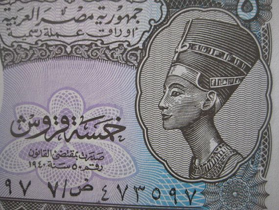 Vintage Paper Currency Note Arab Republic of Egypt by StarPower99, $3.60