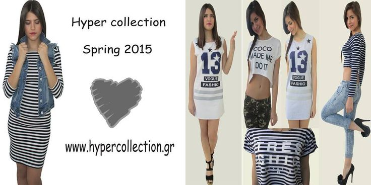 http://www.hypercollection.gr/el/43-new