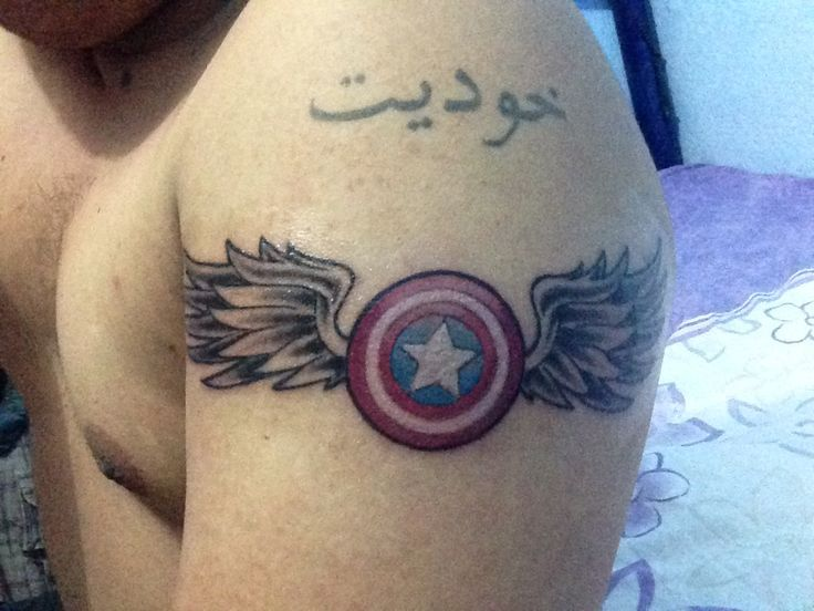 Captain America shield w/wings