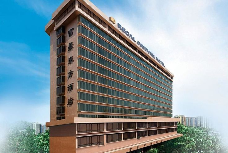 Regal Oriental Hotel - Hong Kong - Hotels.com - Hotel rooms with reviews. Discounts and Deals on 85,000 hotels worldwide