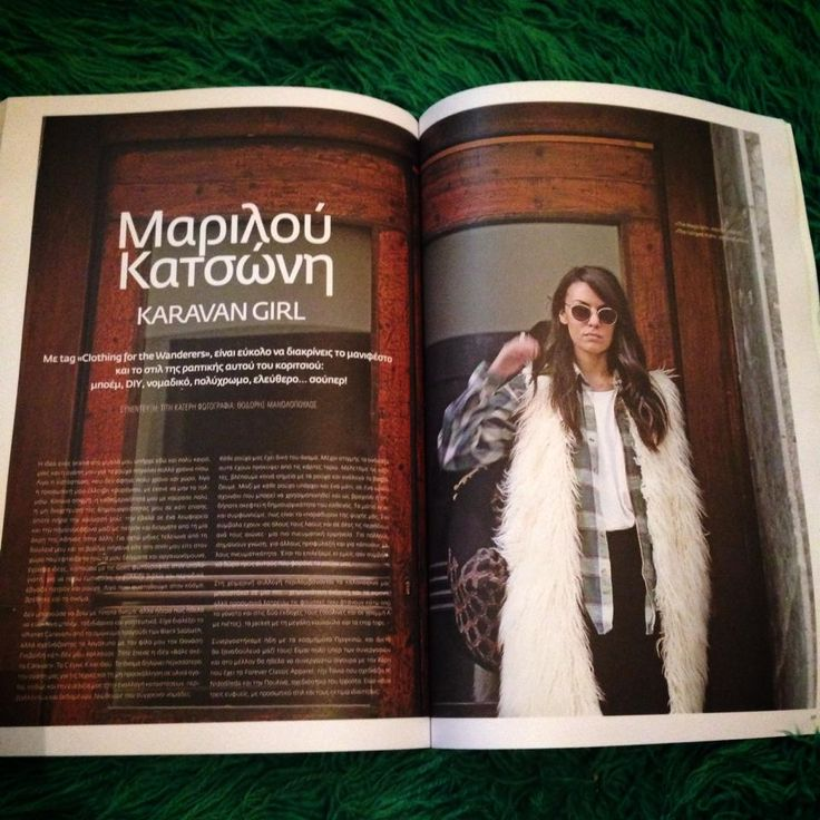 Soul magazine 77 spread. Marilou Kotrotsi fashion. Soul Magazine 77 designed by Aggelos Grontas