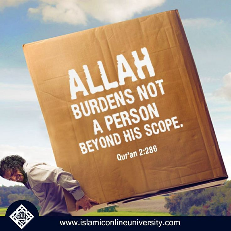 Allah will not burden you with what you cannot carry..