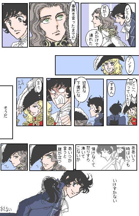 www.geocities.jp donaudesu iokoma2007-09-22-aitu-02.html