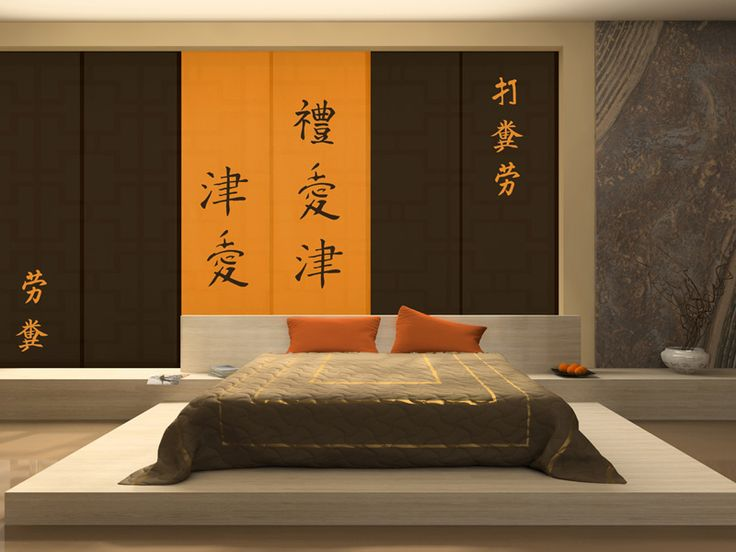 Panel japones letras japonesas dise o e interiorismo for Bedroom design apartment therapy