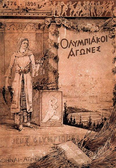 Poster for the first modern Olympic Games in Athens 1896 ~ have not verified, yet it looks interesting!