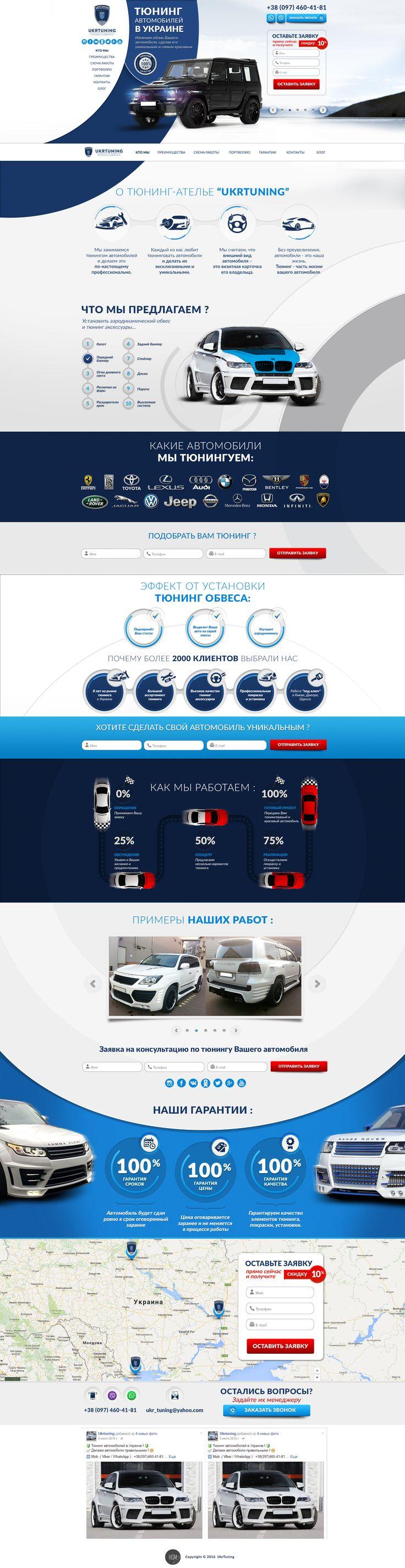 UKRTUNING   #landing, #page, #design, #web, #HTML5, #photoshop, #website, #cars, #tuning