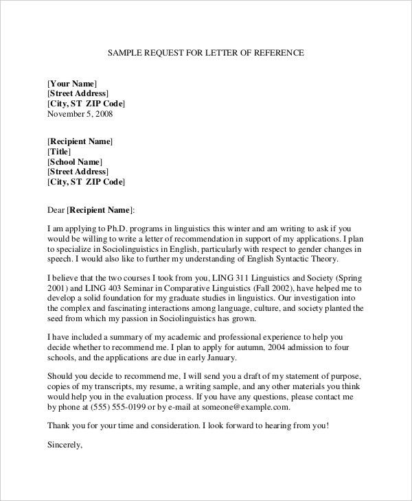 Ask For A Reference Letter from i.pinimg.com