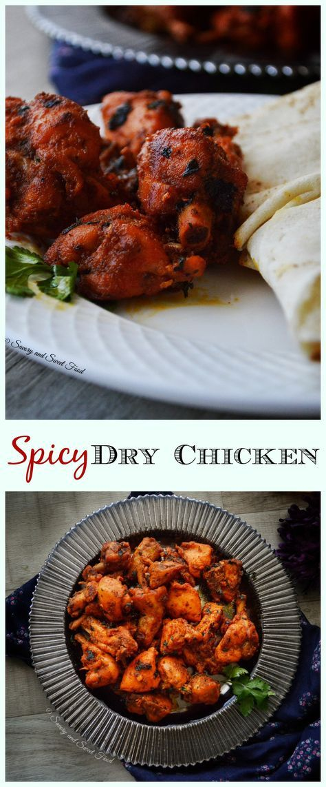Spicy dry chicken – a dry chicken masala recipe that is quick and easy. If you like quick chicken recipes, this one is for you!