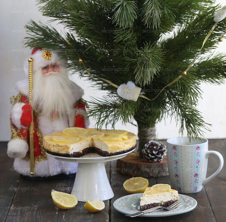 Очень вкусный чизкейк с цитрусовыми нотками и сочным вкусом: диетический лимонный чизкейк.  Ингредиенты: Для основы: Овсянка: 70 г. Какао-порошок: 15 г. Молоко: 35