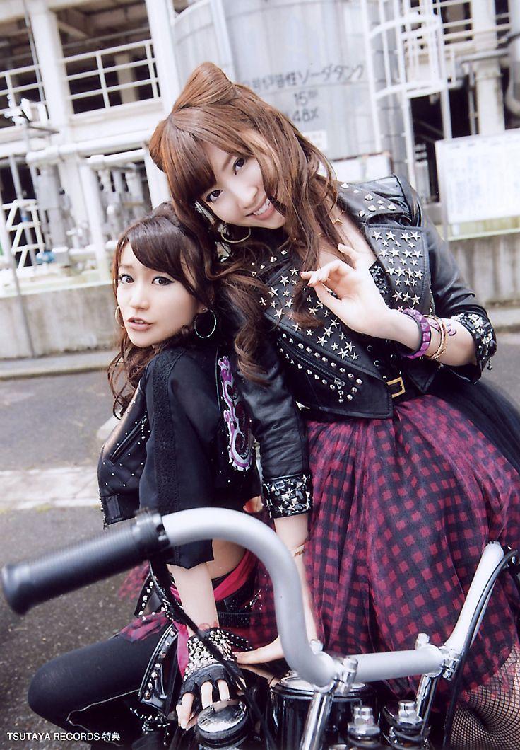 Yuko Oshima, Haruna Kojima #AKB48