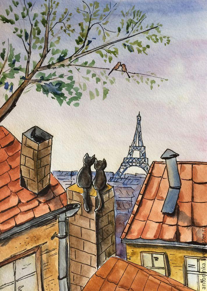 Сегодня мы будем поэтапно рисовать романтичных котиков в Париже при помощи акварели и линера. Смотрится такая работа очень мило и интересно — как иллюстрация к роману. Для работы нам понадобится набор следующих материалов: - акварель; - кисти акварельные — белка, пони или колонок; - бумага для акварели, плотностью желательно не менее 200г/м2; - линер; - простой карандаш; - ластик.