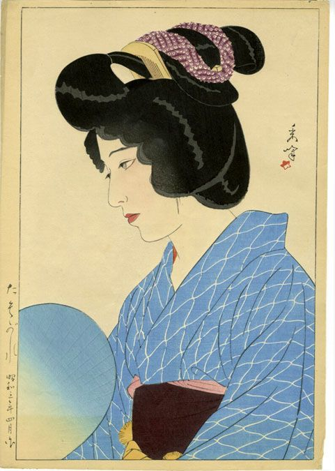 Yamakawa Shuho  1928: Japan Woods, Japanese Woods, Kimonos Paintings, Japanese Art, Japanese Prints, Blocks Prints, Japan Art, Art Design, Asian Art