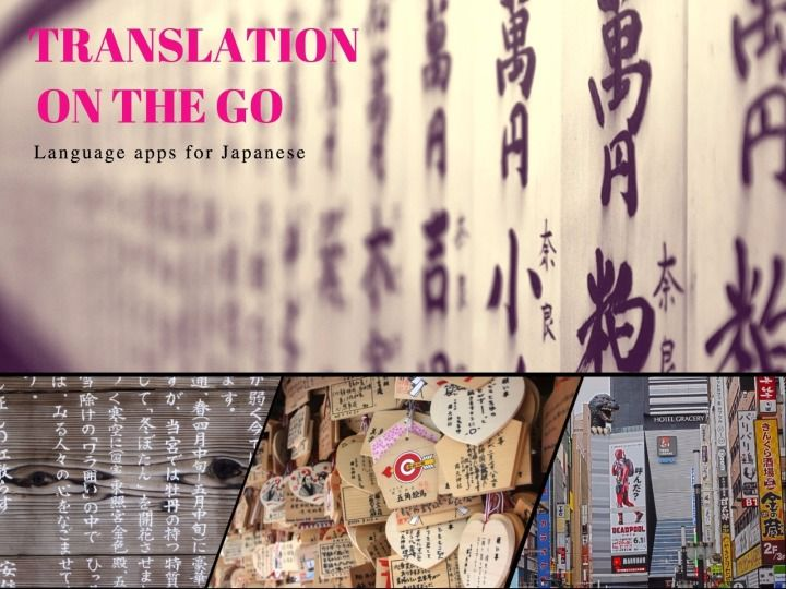 Japanese language translation apps can be a life-saver for expats in Japan in the early stages of learning Japanese.  Free translation apps abound, it's just choosing the best one that can be the hard part.