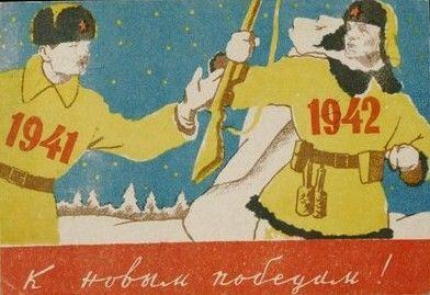 И.А. Серебрянный. К новым победам! Ленинград, Издание полиграфической мастерской ЛССХ,1941