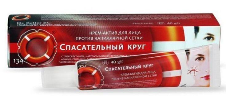 Спасательный круг косметика купить в аптеке avene косметика купить дешево