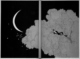 1316夜『毎日が夏休み』大島弓子|松岡正剛の千夜千冊