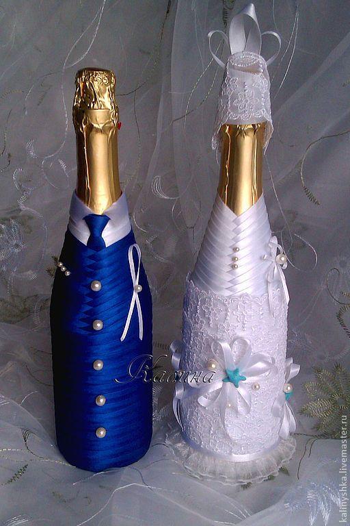 Noivos na garrafa, fitas e pérolas