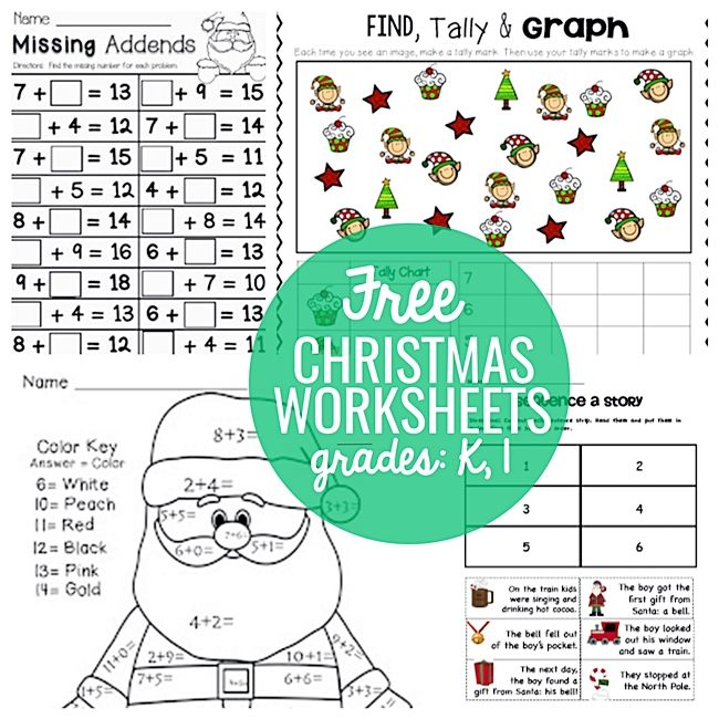 23 Festive Christmas Worksheets for K & 1st - Here are 23 Christmas worksheets for kindergarten and first grade to use in December. You'll find worksheets with the Gingerbread Man, Santa, the Polar Express, the Elf on the Shelf and lots of other festive worksheets too.