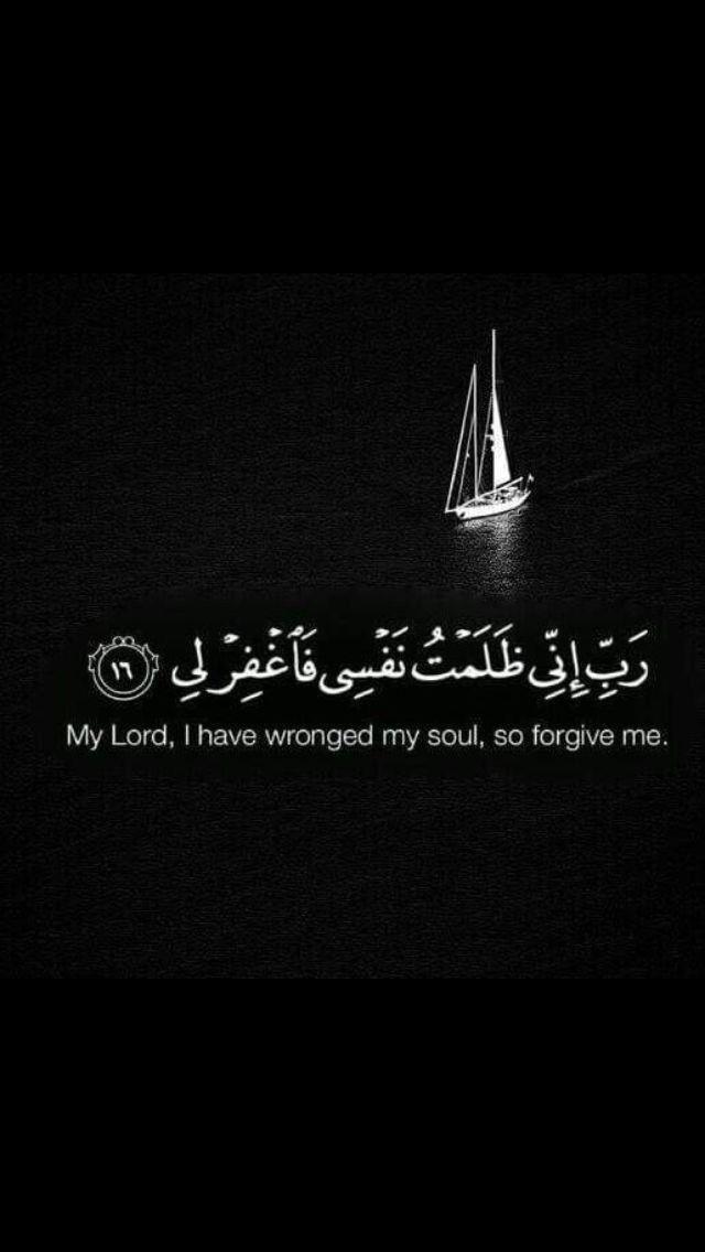 Roj 234 👸 Pinterest Rojefabdollah With Images Quran