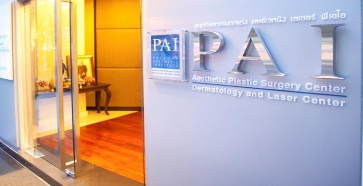 Preecha Aesthetic Institute http://bodytravel.com/body-travel-clinics/preecha-aesthetic-institute-pai-bangkok