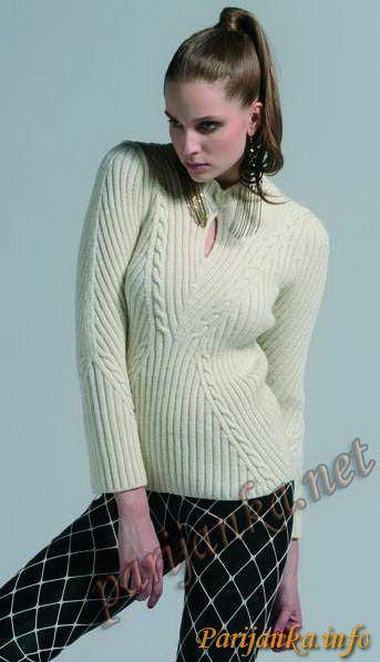 Пуловер Vita (ж) №1554