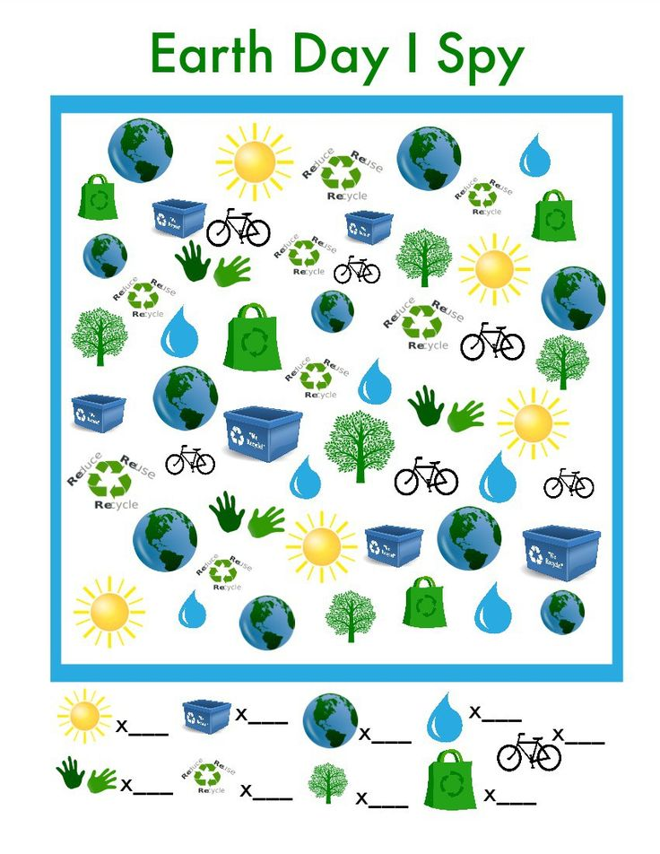 Print and play this Earth Day I Spy game for kids!