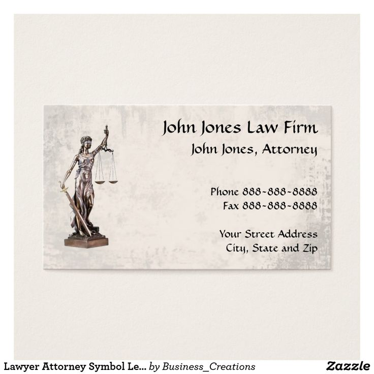 Lawyer Attorney Symbol Legal Business Card Custom Check out more business card designs at http://www.zazzle.com/business_creations or at http://www.zazzle.com/businesscardscards
