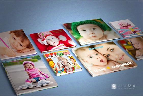 Children photo book - a photo album of a newborn baby or kindergarten