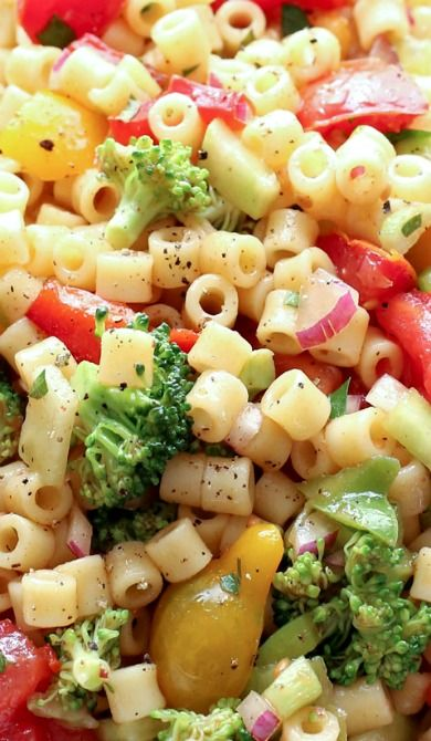 Marinated Vegetable Pasta Salad ~ The pasta and vegetables absorb all of that delicious marinade and the flavors are wonderful together.