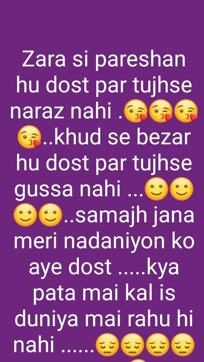 Pin By Sahilumare On Own Words Cute Love Quotes True Feelings Quotes Cute Relationship Quotes
