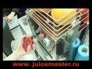Автоматический пресс для отжима гранатов и грейпфрутов ZumoNat   Соковыжималки для гранатов и грейпфрутов   Соковыжималки   Каталог оборудования для баров, ресторанов, кафе и супермаркетов   Juicemaster